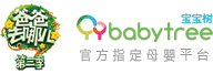 IPOs: China Film, Babytree Eye China; Lending Firm Opts for NY